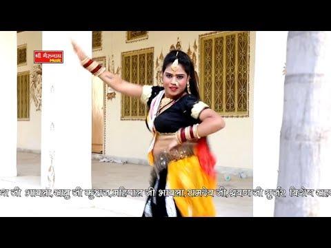 ममता रंगीली शादी स्पेशल DJ सांग || चुंदड़ी रो पल्लो || Latest Rajasthani DJ Song 2018