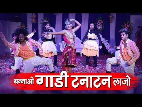 "marwadi-superhit-dj-song-""gadi-tanatan""-(-video-jukebox-)-live-performance-|-saavan-digital"
