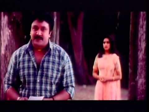 Meena, Prabhu Romance - Manam Virumbuthe Unnai Tamil Movie Scene