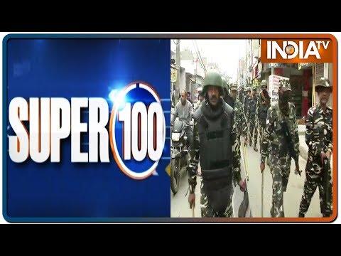 10 Minute 100 Khabrein | February 28, 2020 (IndiaTV News)