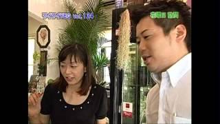 鳴門 ワイワイYEG 2012年08月 Vol.124 花曜日 訪問 徳島県 鳴門商工...