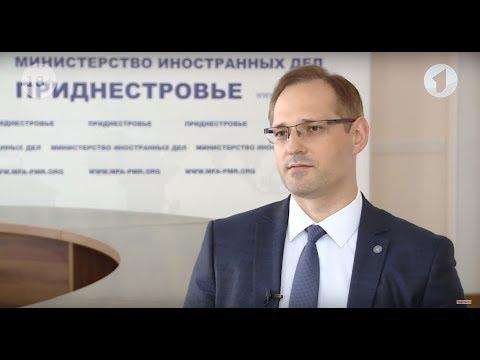 Глава МИДа ПМР о визите Шойгу, боеприпасах и встрече Президентов Приднестровья и Молдовы