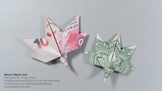 How To Fold Money Origami Maple Leaf 紙幣楓葉摺紙教學