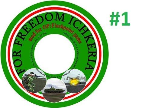 Игра: ForFreedom ICHKERIYA #1 (на Чеченском языке)