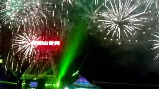 2017Firework Taiwan.劍湖山世界跨年煙火秀最後14分開始高潮。全台最快上傳~全台最美! (請開高畫質開音響)(喜歡請分享)(手機也能拍的棒)(站對位置就是美呆了)