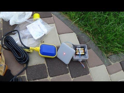 Индикатор уровня воды и простая схема оповещения, стройка