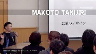 小浜元孝 - Mototaka Kohama - J...