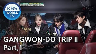 Gangwon-do, the best place for winter trips II Part.1 [Battle Trip/2019.02.10]