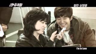 """[M/V] """"Cold Eyes"""" Movie ft. Junho ✿ I"""