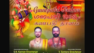 Ganapathi Thalam 1 by  Kollengode Sankara sivachariyar  & Palakkad Kannan sivachariyar