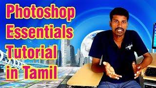 Photoshop essentials tutorial in Tamil - Part - 1
