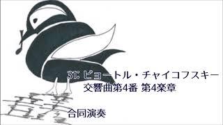 2017年12月3日 @とりぎん文化会館 梨花ホール.