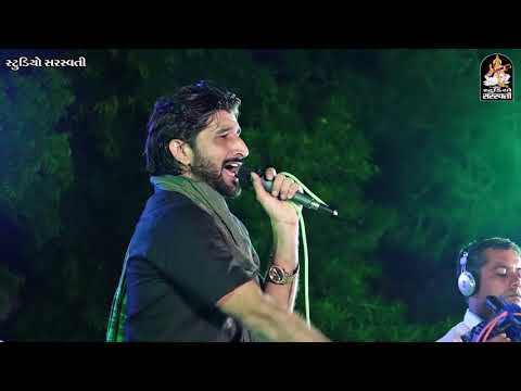Gaman Santhal LIVE Program | ચોંદલીયો રે | Anjar Kutch Live | Nonstop | Gujarati Live Program 2017