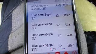 Сканер Launch. Заметки по теме диагностики, в том числе диагностика неисправностей пневмоподвески.