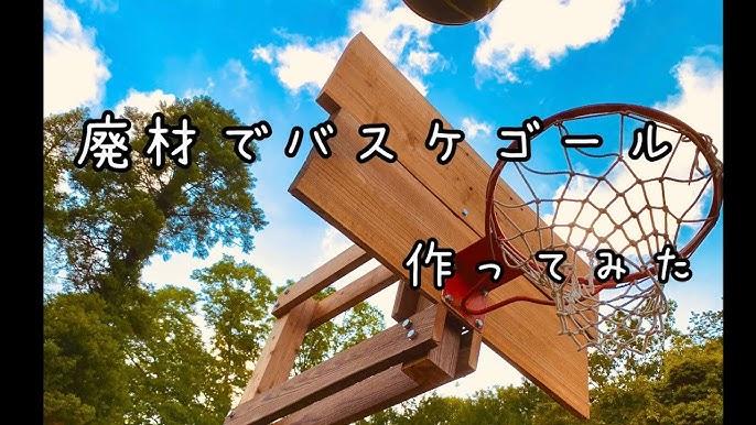 あつ 森 バスケット コート マイ デザイン