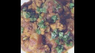 Phool Gobi ki sbzi very testy mazedar recipe