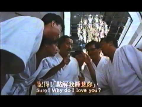 They Came To Rob HongKong Original Trailer