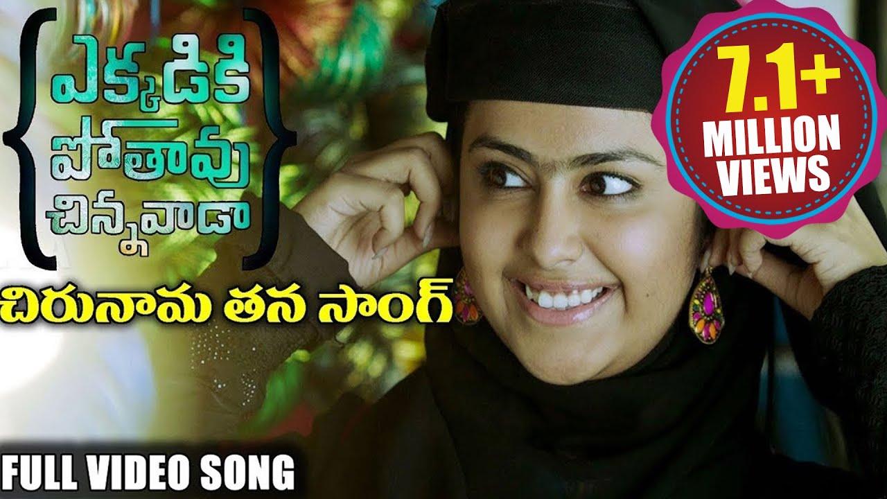 Download Ekkadiki Pothavu Chinnavada Latest Telugu Movie Songs || Chirunama Thana || Nikhil, Avika Gor