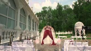 Дворец Торжеств. Выездные церемонии бракосочетания.