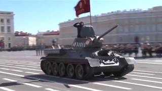 Парад Победы! 9 мая 2018. Санкт-Петербург.