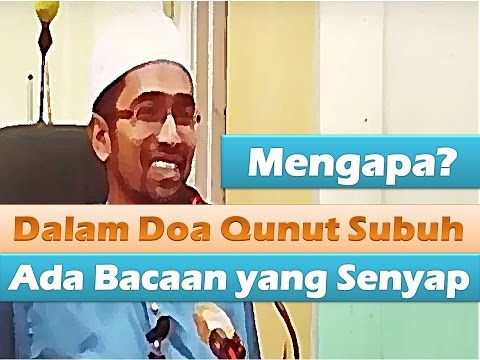 Mengapa di Dalam Doa Qunut Subuh ada Bacaan yang Senyap?  // Dr Rozaimi Ramle