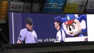 山田裕貴さんは、地元愛知県出身で、2011年「海賊戦隊ゴーカイジャー」...