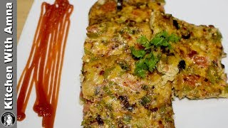 Italian Baked Eggs Recipe Without Oven - Breakfast Recipe - Kitchen With Amna