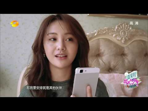 [ENG SUB] Yang Yang, Zheng Shuang, Boran: Divas Hit The Road 2׃ New Journey Beings!