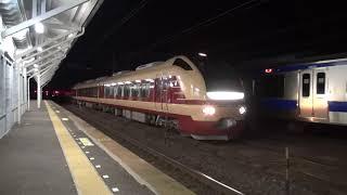東北本線 白河駅 E653系国鉄特急色風編成 TDR団臨復路運転停車到着 2019.12.08
