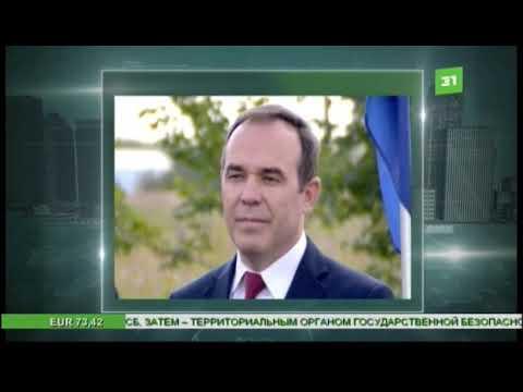 УФСБ по Челябинской области возглавил Сергей Сизов