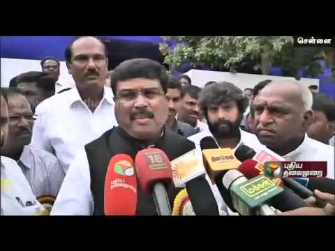 Shale gas and methane scheme will be fulfilled with TN govt. permission: Dharmendra Pradhan