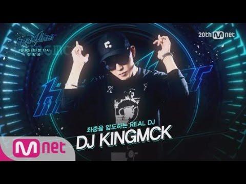 HEADLINER [헤드라이너] Introducing DJ KINGMCK ! 150908 EP.1
