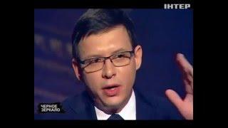 Украиной управляют из-за границы - Евгений Мураев