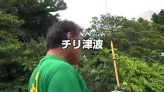 しまたてぃPlus 沖縄の戦後を歩く「屋慶名大通り」 http://okiaruki.com...