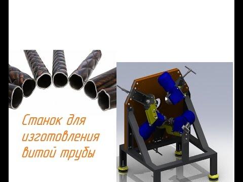 Видео Труба стальная 108 э св в петербурге