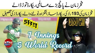 Fakhar Zaman broke 5 big WORLD RECORDS | Highest ever score in chase | Pakistan vs South Africa