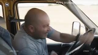 פאודה עונה 2 טריילר לפרק 12 והאחרון
