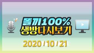 리니지 똘끼 리니지m 더파인더 유일한2섭 현무....클레스케어좀.... 2020-10-21 1부