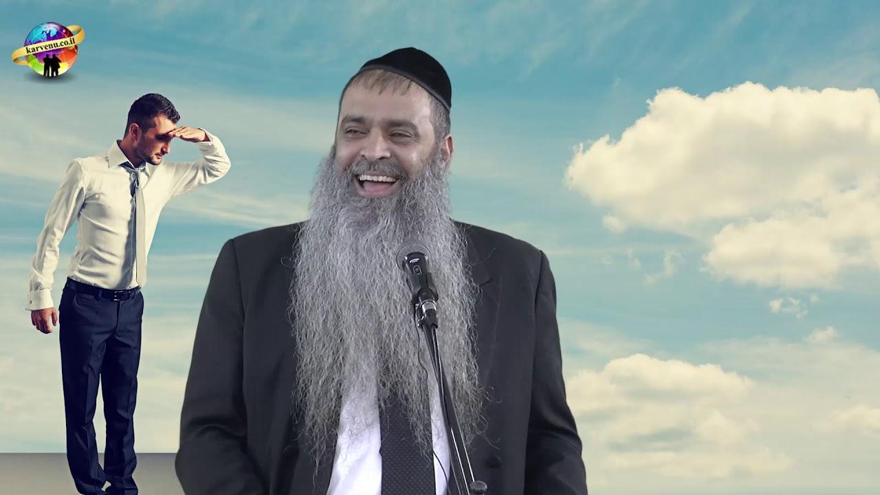 הרב רפאל זר HD   רבות מחשבות בלב איש - שיעור חזק!!!