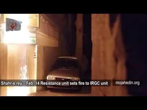 """Iranian opposition """"Resistance Units"""" & PMOI/MEK network in Iran set fire to an IRGC banner"""