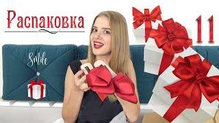 Распаковка посылок и примерка одежды с Aliexpress #88 | одежда, обувь, сумки, белье | NikiMoran