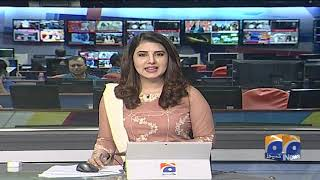 Geo Bulletin - 09 PM - 15 September 2018