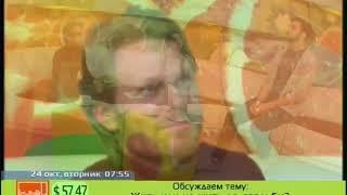 Сергей Хохлов - жить или не жить до свадьбы?