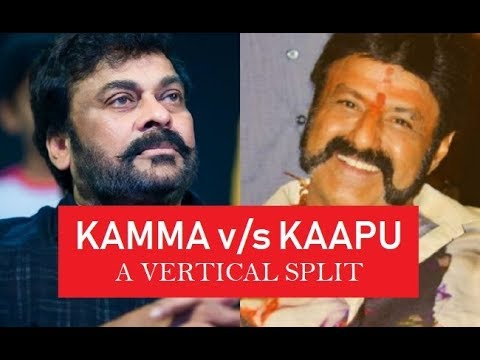 Kamma Vs Kapu | A Vertical Split | Kamma Anthem | Telugu Film Industry