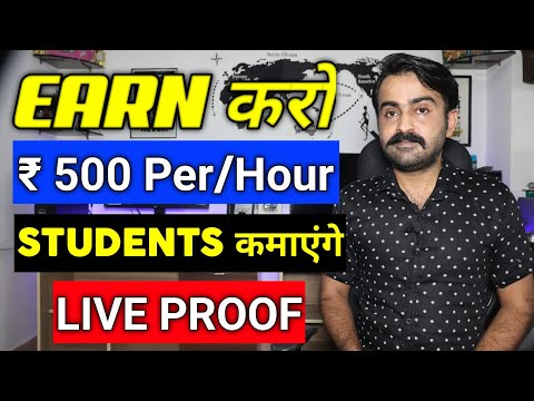 2021 BEST EARNING APP || EARN DAILY FREE PAYTM CASH WITHOUT INVESTMENT| PAYTM CASH EARNING APPS 2021