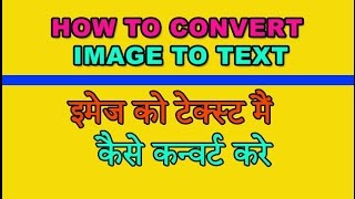 Gambar cover How to Convert Image to Text with OCR Tutorial in Hindi/Urdu
