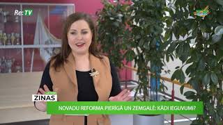 Latvijas ziņas (14.05.2019.)