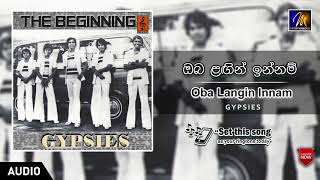 Oba Langin Innam | Gypsies | Official Music Audio | MEntertainments Thumbnail