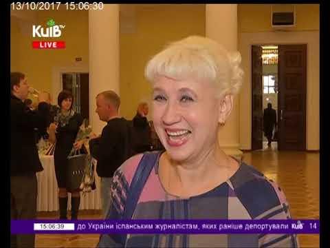 Телеканал Київ: 13.10.17 Столичні телевізійні новини 15.00