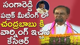 KCR Public Meeting in Kodad